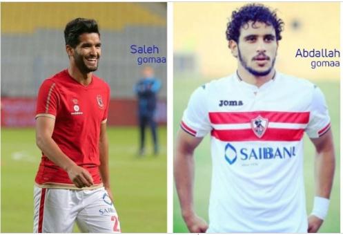 صالح وعبدالله