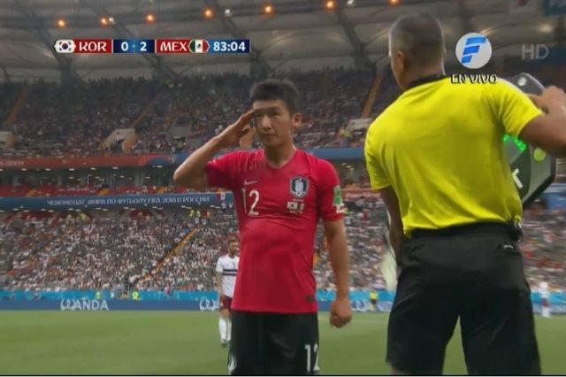 لاعب كوريا