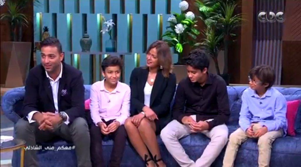 ميدو وعائلته اليوم فى برنامج معكم منى الشاذلى (1)