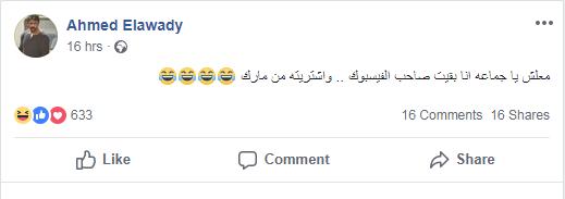 الحساب الرسمى لأحمد العوضى