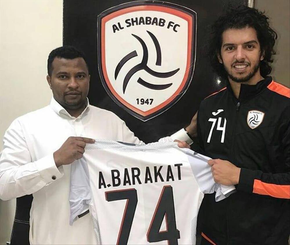 عمرو بركات مع الشباب السعودي