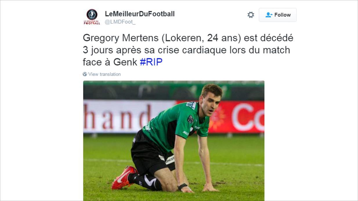 البلجيكي غريغوري مرتنز