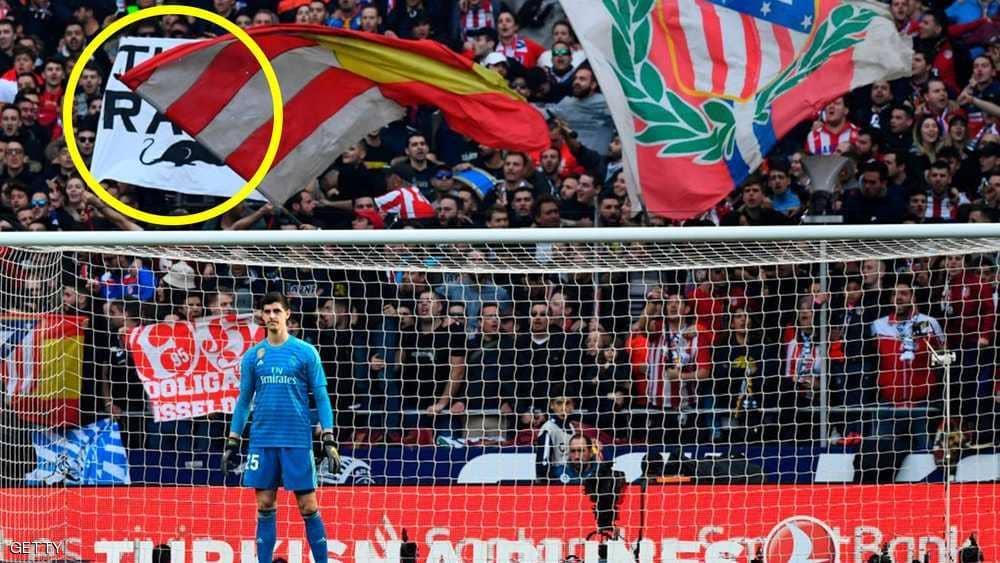 جماهير اتلتيكو مدريد تهاجم كورتوا (1)