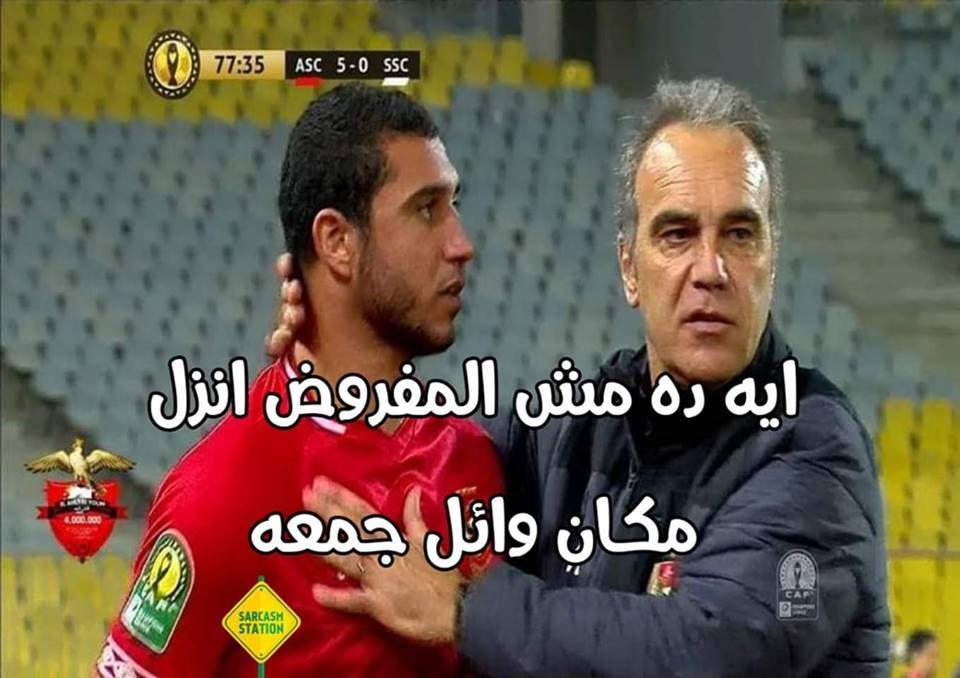 كوميكس فوز الاهلي علي سيمبا (3)