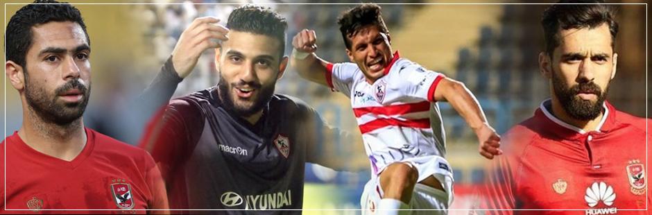 احمد الشناوي وطارق حامد