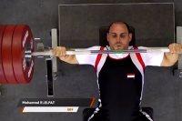 محمد صبحي لاعب رفع الأثقال البارالمبي