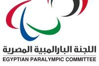 اللجنة البارالمبية المصرية