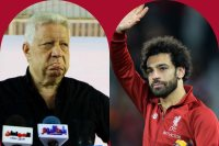 مرتضى منصور و محمد صلاح