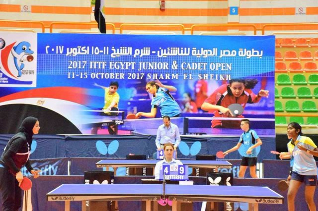 بطولة مصر الدولية لتنس الطاولة