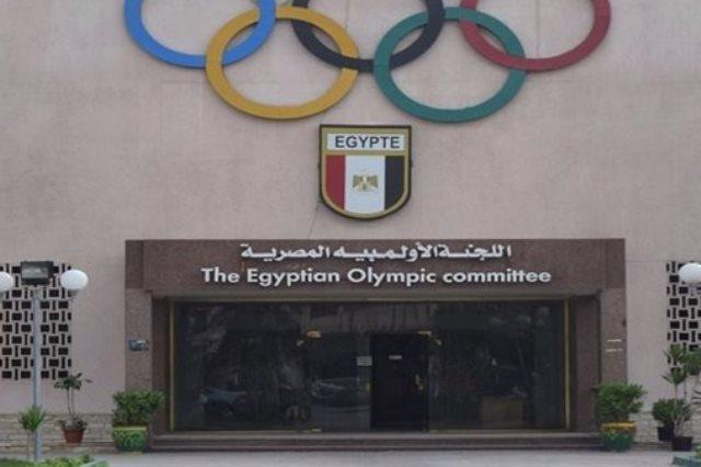 اللجنة الأولمبية