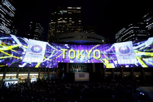 طوكيو