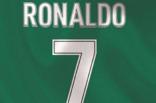 قميص رونالدو فى لشبونة