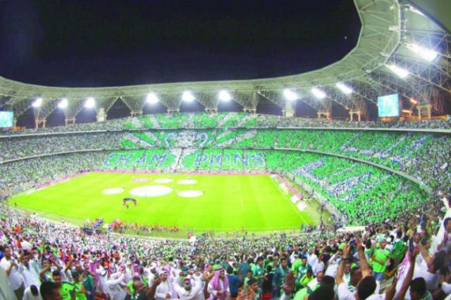 جماهير الدوري السعودي
