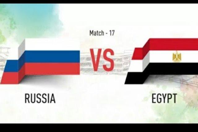 بث مباشر مشاهدة مباراة مصر وروسيا اليوم الثلاثاء 19 6 2018 مباشر