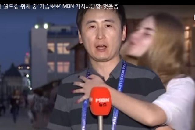 قبلة لمراسل على الهواء