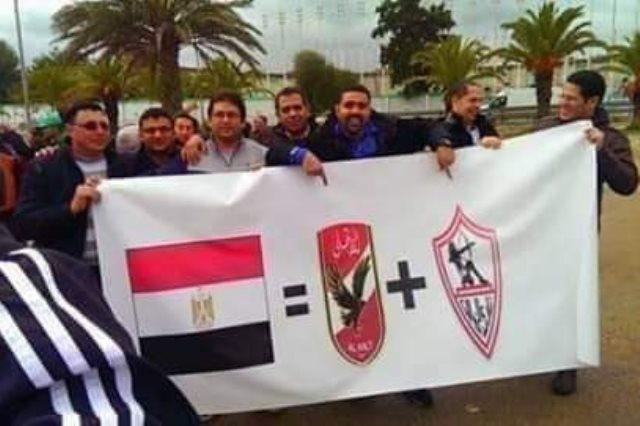 أهلي + زمالك = مصر