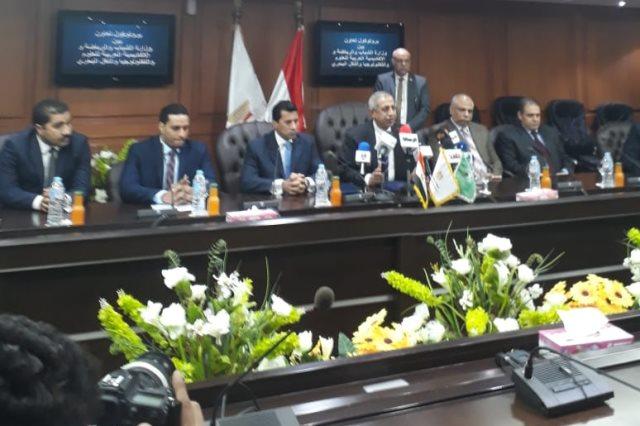 توقيع بروتوكول تعاون بين وزارة الرياضة والأكاديمية العربية