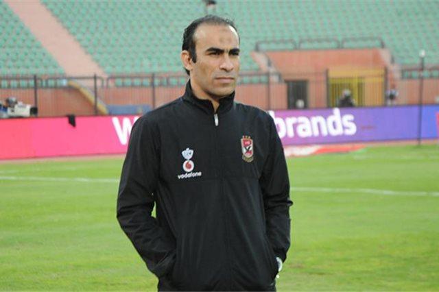 سيد عبد الحفيظ يتابع مباراة السوبر من مدرجات ملعب برج العرب
