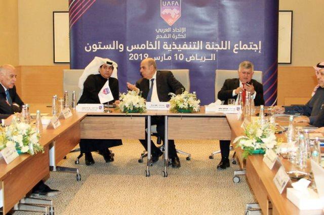 اجتماع سابق للاتحاد العربي لكرة القدم