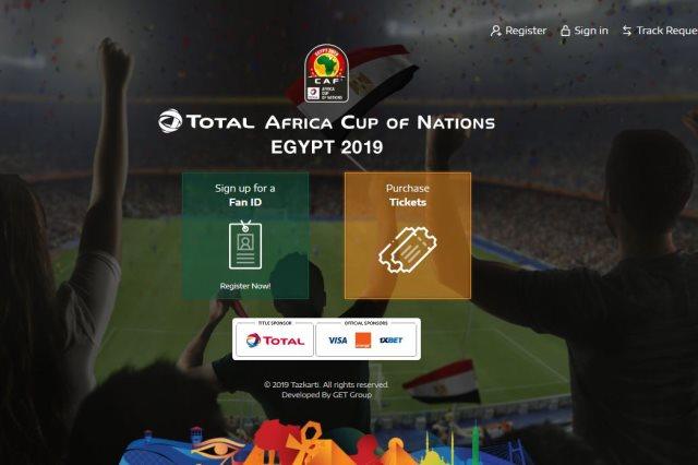 الموقع الرسمى لحجز تذاكر كأس الأمم الإفريقية