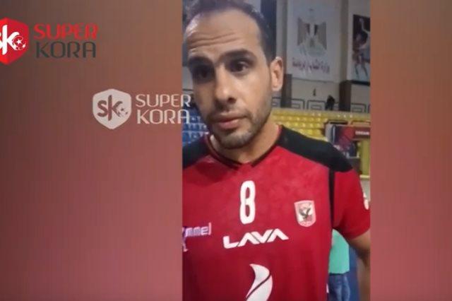 كابتن الأهلي: الفوز بكأس مصر تعويض للإخفاقات السابقة