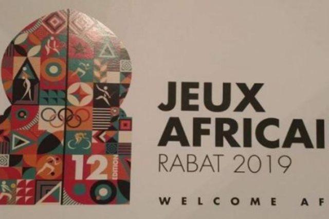 شعار دورة الالعاب الافريقية
