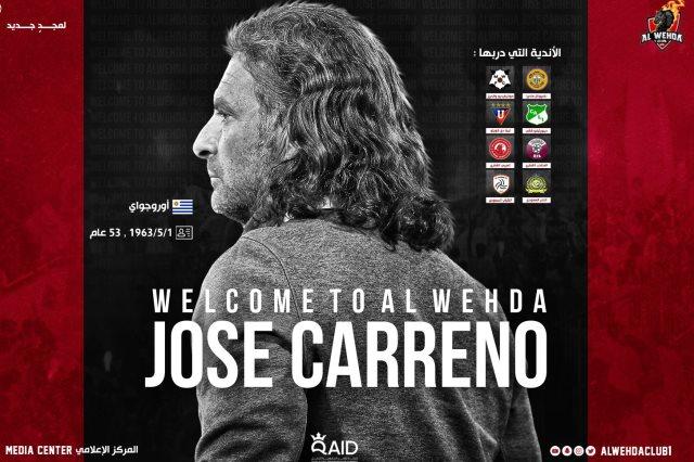 خوسيه كارينيو مدرب الوحدة السعودي الجديد