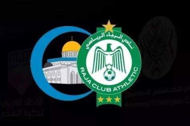 الرجاء المغربي وهلال القدس الفلسطينيى