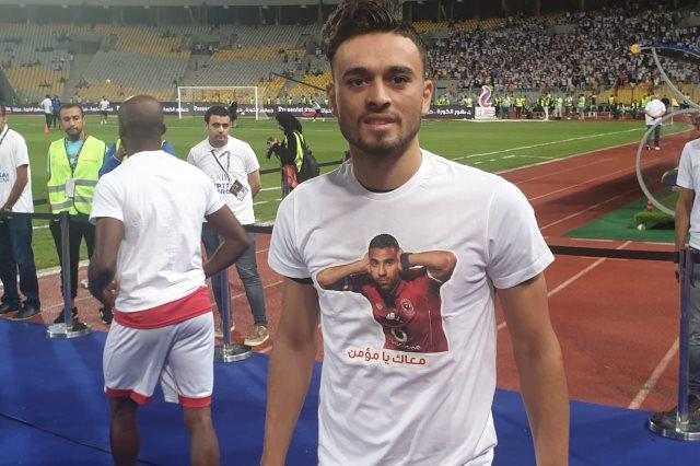 مؤمن على قمصان لاعبى الأهلى