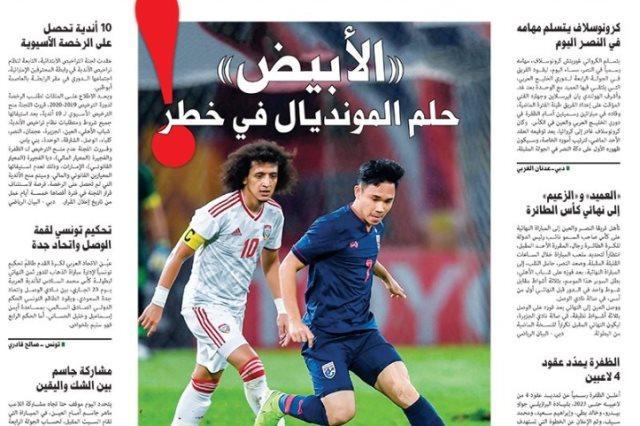الصحافة الاماراتية
