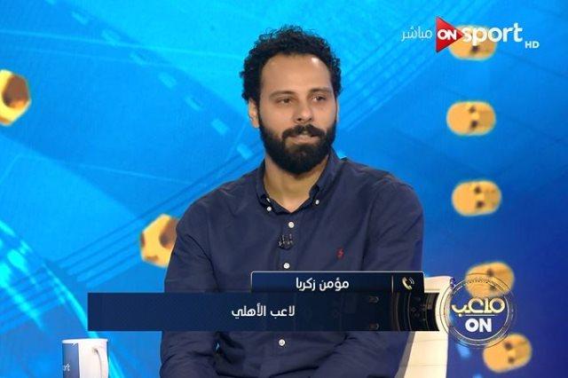 مرتضى منصور يلبي رغبة محمود جنش قبل مواجهة الترجي التونسي