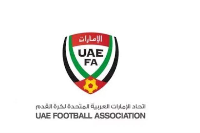الإتحاد الإماراتي