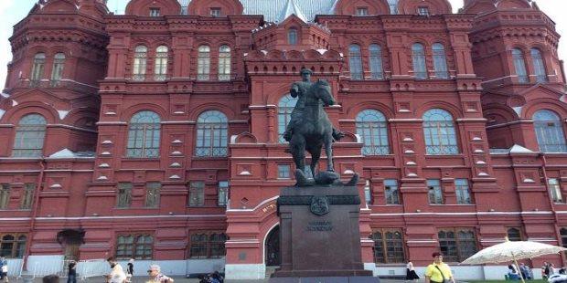 المتحف التاريخي في موسكو