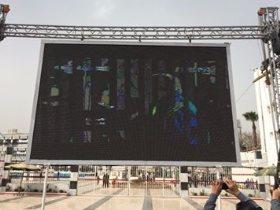 شاشات عرض عملاقة في نادي الزمالك