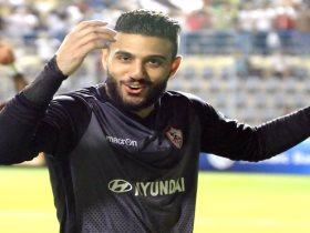 أحمد الشناوى يحرس عرين الفراعنة أمام البرتغال