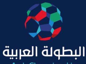 تسريب تفاصيل الجوائز المالية للبطولة العربية للمنتخبات .. مليار و300 مليون جنيه