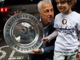درع الدوري الهولندي في مدينة روتردام
