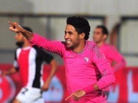 محمد إبراهيم صانع ألعاب الفريق الأول لكرة القدم بنادى الزمالك