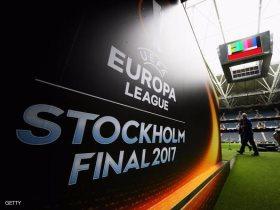 نهائي يوروبا ليج في مدينة ستوكهولم بالسويد