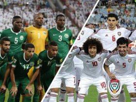 مباراة السعودية والإمارات