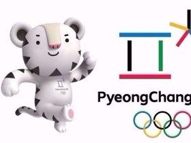 شعار أولمبياد بيونج تشانج الشتوي 2018