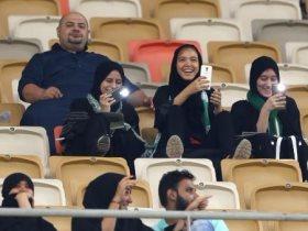 العائلة السعودية