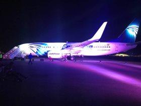 اتحاد الكرة يعلن سفر الفراعنة لمواجهة سوازيلاند بطائرة خاصة