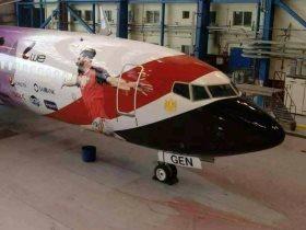 5 ملايين جنيه تكلفة الطائرة الخاصة للفراعنة فى رحلة سوازيلاند