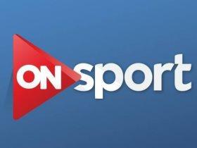 """قناة """"ON Sport"""" تحصل على حقوق بث حفل الفيفا لجوائز الأفضل في 2018"""
