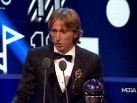 مودريتش يتفوق على صلاح ويحصد جائزة أفضل لاعب فى 2018