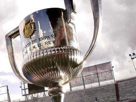كأس اسبانيا