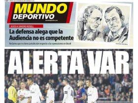 صحف اسبانيا