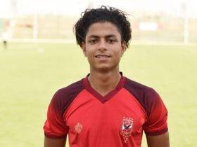 صالح نصر لاعب الأهلي الشاب