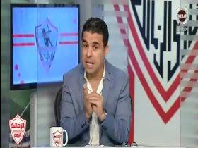 الغندور: نهائى الكأس بين الزمالك وبيراميدز ببرج العرب و10 الاف مشجع